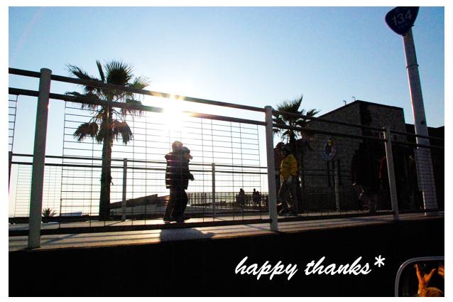 happy-X'mas.jpg